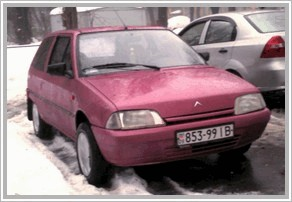 Citroen Saxo 1.6 118 Hp